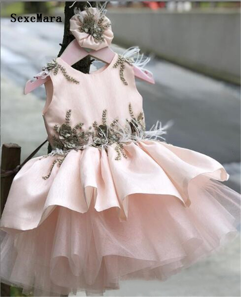 Pink Lace Beaded Flower Girl Dresses Cap Sleeves Ball Gown Satin Little Girl First Birthday Dresses Pageant Gown Size1-14Y