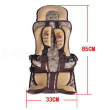 Car Protection Kids,0-12 Years Old Lovely Baby Car Seat,Portable and Comfortable Infant Baby Safety Seat,Practical Baby Cushion(China)