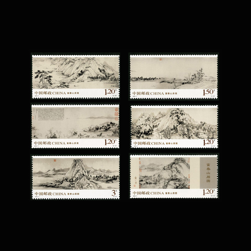 China Vintage Famous Printing Postage Stamps , Post Stamps For Collecting , 2010<br><br>Aliexpress