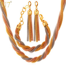 U7 Necklace Set Yellow Gold Color Stainless Steel Trendy Twisted Mesh Multicolor Necklace Earrings Bracelet Jewelry Set S612(China)