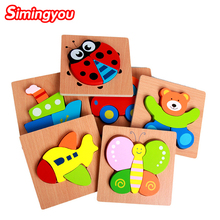 Simingyou 1pcs Puzzle Montessori Cartoon Wood Toys Kids Educational Toy Children Dimensional WZYL01 Drop Shipping(China)