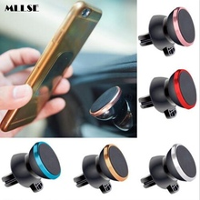 MLLSE Phone Car Holder 360-Degree Magnetic Mobile Phone Holder For iPhone Samsung Xiaomi Mount Holder Stand