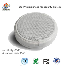 SIZHENG COTT-QD55 CCTV video surveillance microphone sound monitoring sensitive audio pickups for school classroom