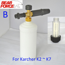 Foam Nozzle/ High Pressure Soap Foamer and Water Filter for Karcher K2 K3 K4 K5 K6 K7 High Pressure Cleaners