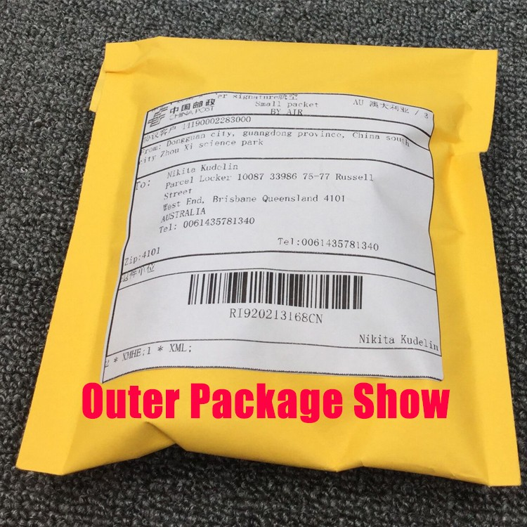 outer package show