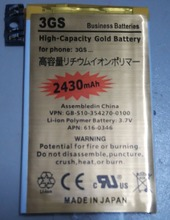 Antirr brand Replacement Battery For iPhone 3GS used to Replace batteries of iPhone3gs with Installation tools