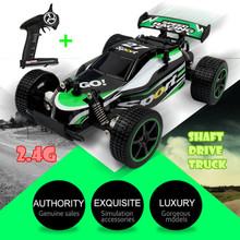 VICIVIYA 2.4G Shaft Drive Truck RC High Speed Drift Racing Car Remote Control Shock Resistant Car Off-road Vehicle Climber ~