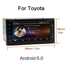 Cheapest 2 din android 6.0 car radio gps navigation for toyota Quad-Core 7 inch 800*480 HD full touch screen cat stereo head uni(China)
