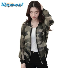 Hot Marketing Women Stand Collar Long Sleeve Zipper Camouflage Printed Bomber Jacket S18 Drop Shipping