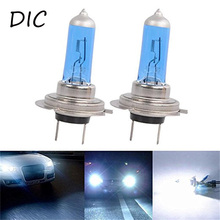 Buy DIC 2x H7 Halogen Car Light 55W Super White Quartz Glass Halogen Light 5000K Xenon Dark Blue Car HeadLight Bulb Auto Fog Lamp for $1.86 in AliExpress store
