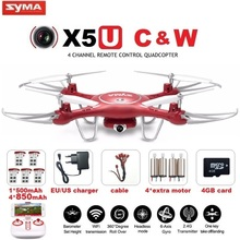 SYMA X5UW & X5UC FPV RC Drone With 720P WiFi 2MP HD Camera 2.4G 4CH 6Axis Quadcopter Helicopter Height Hold One Key Land Dron(China)
