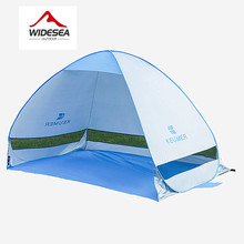 Quick Automatic Opening beach tent UV-protective sun shelter shade waterproof pop up open gazebo for outdoor camping fishing(China)