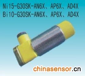 Good quality  one year guarantee Bi10-P30SK-AD4X  <br>