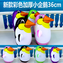 36cm Inflatable roly-poly toy budaoweng penguin toy Squeezed call with sound pvc inflatable toys free shipping