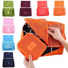 2016 High quality 6Pcs/Set Clothes Storage Bags Set Packing Cube Travel Home Organizer