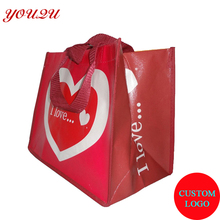 120G PP non woven glossy lamination bag can shipping by air or by sea(China)
