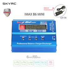 100% Original SKYRC IMAX B6 MINI Balance RC Charger/Discharger For Helicopter for NIMH/NICD Aircraft + Power Adpater (optional)
