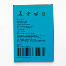 NEW 100% Original 2500mAh Hight capacity UMI ROME Li-ion Battery For UMI ROME X High Quality Cell Phone Replacement Batteries