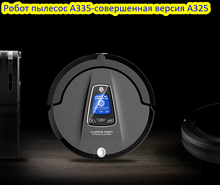 LIECTROUX robot vacuum cleaner A335,UV lamp,Speed adjustment,Remote Controller,Anti-falling, updated from A325 virtual blocker