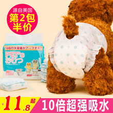 Dog physiological pants teddy diapers disposable menstrual pants bitch sanitary napkin diapers pants pet supplies(China)