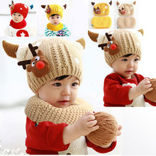 New Cute Baby Boys Girls Bull Deer Head Cx Horn Winter Gray Beanie Yellow Hat Caps RedHats With Wigs Headwear Hair Accessories(China)