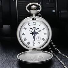 High Quality Full Metal Alchemist Dull Polish Pocket Watch Men's Quartz Watch P936