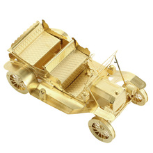 PP boxed metal model cars assembled DIY 3D three-dimensional jigsaw puzzle glue Free Model T Ford classic car