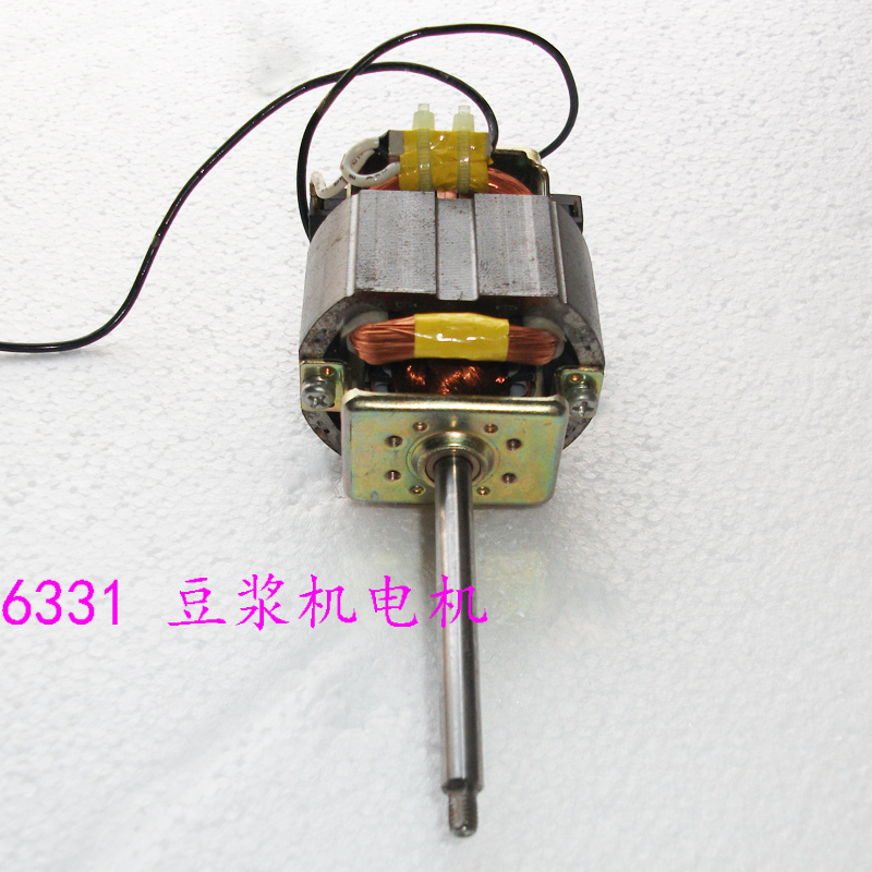 Soybean machinery general soybean machinery motor 6331 220v 280w variety<br>