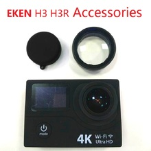 New EKEN H3 H3R Anti Scratch Lens Glass UV Filter Lens Cap Silicone Protection Cover For Original EKEN Action Camera Accessories