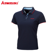 Kawasaki Brand Sport Polo Shirts for Women Ladies Tennis Polo T-Shirt Dry Fit Breathable Comfort Blue Sportswear ST-172027