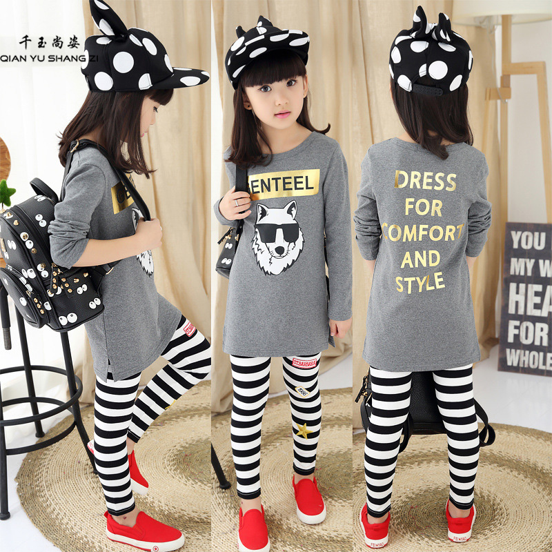 QYSZ Spring&amp;Autumn Long Sleeves Children Set New 2017 Girls Cartoon Long Clothing Set 5-14Years Old Kids Striped Clothes Sets<br><br>Aliexpress