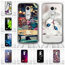 Luxury 3D Relief Printing For LG LEON Cases Back Cover For LG Leon 4G LTE C40 C50 H340N H320 Soft Silicon TPU Phone Capa Funda(China)