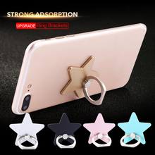 New Fashionable Bracket for xiaomi iphone 6 s 7 Star Shaped Mobile Phone Ring Bracket Moblie phone holder for Cell Phones