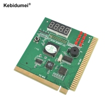 kebidumei PCI & ISA Motherboard Tester Diagnostics Display 4-Digit PC Computer Mother Board Debug Post Card Analyzer(China)