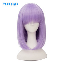 Your Style Short Straight Purple BOB Wig Cosplay For Party Costume Natural Hair Wigs With Bangs Synthetic High Temperature Fiber(China)