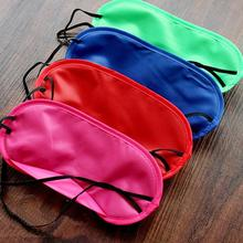 1PC Sleeping Eye Mask Shade Nap Cover Blindfold New Pure Silk Sleep Eye Mask Padded Shade Cover Travel Relax Aid 3JU20