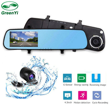 "A20 4.3"" Dual Lens Car DVR Full HD 1080P Car Rearview Mirror DVR Monitor Parking Camera Dash Night Vision Video Record"