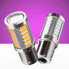 2PCS 1156 BA15s P21W 33 SMD 5630 5730 Led Car Turn Signal Brake Lights DRL Driving Lamp 33SMD Auto Rear Reverse Bulbs Orange Red(China)
