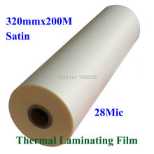 "1 PC 28Mic 320mmx200M 1Mil Satin Matt 1"" Core Hot Laminating Films Bopp for Hot Roll Laminator"