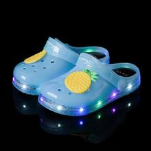 Buy Summer Luminous Baby Slippers Children Light Sandals Boys Flashing Beach Sandals Girls Clogs Glowing Shoes Kids Led Slippers for $9.79 in AliExpress store