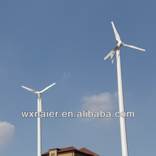 horizontal 2kw wind turbine for home