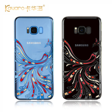 Original KAVARO Crystals Phone Cases sFor Samsung Galaxy S8 case For Samsung S8 Plus Cases from Swarovski Rhinestone Case Cover