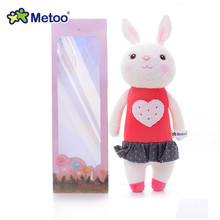 Official METOO Tiramitu Bunny Rabbit Pink Hot Summer Lace Skirt Plush Girls Bag Chain Toy Doll with Gifts Box 10'' New(China)