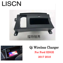 Liscn Qi Wireless Charger For Ford Edge  Phone Holder Charging Car Glove Box