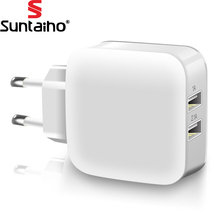 Suntaiho Smart Travel Dual USB Charger Adapter Wall Portable Mobile Phone Charger EU Plug For iPhone/Samsung/Xiaomi /iPad/Huawei(China)