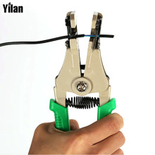 Automatic Wire Stripper Pliers And Cutter Hand Tool Nippers,Milling Tooth Copper Cable Cutter Crimping Pliers Stripping