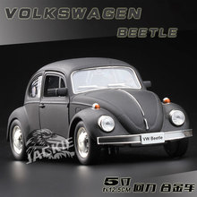 1:36 Scale Diecast Alloy Metal Car Model For TheVolks wagen Beetle 1967 Version Collection Model Pull Back Toys Car-Matte Black