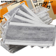 50pcs Disposable 4 Layers Activated Carbon Face Mask Medical Dental Anti-Dust Surgical Masks Haze Pm2.5 Flu Allergy Mask