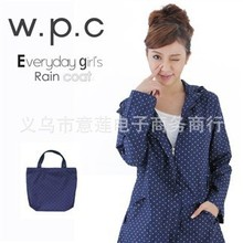 New WPC rain coat women/female fashion waterproof long trench coat breathable outdoors travel poncho rainwear