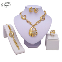 New Exquisite Dubai Jewelry Set Luxury Gold-color Big Nigerian Wedding African Beads Jewelry Set Costume Design(China)